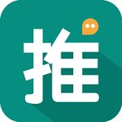帮推客APP下载-帮推客最新版下载V2.6.4