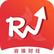 容维财经App下载-容维财经炒股软件下载V2.9.5