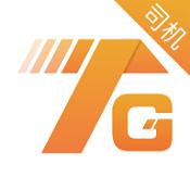 同港司机App下载-同港司机最新版下载V1.2.2