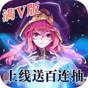 暗黑之光BT版下载-暗黑之光变态版下载V1.0