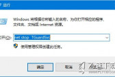 关于TGuard.exe疯狂读写硬盘 并引起CPU爆满和系统卡机死机的解决办法