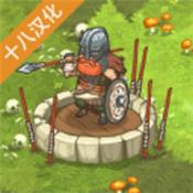 兽人战士离线塔防破解版下载-兽人战士离线塔防游戏破解版下载V1.0.6