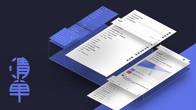 清单app推荐-计划清单app下载-任务清单app哪个好用