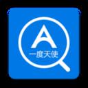 一度天使APP下载-一度天使最新版下载V3.1.0.0