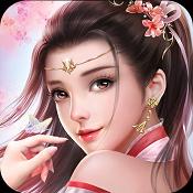 御剑天尊传游戏下载-御剑天尊传手游下载V1.0