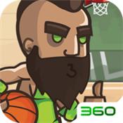 篮球风云 V1.0