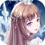 璀璨女王九游版下载-璀璨女王九游手机版下载V1.0.0