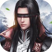 一战成仙游戏下载-一战成仙手游下载V1.0