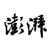 澎湃新闻app下载-上海澎湃新闻官方版下载V7.4.0