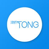 津桥通手机版下载|津桥通app留学服务下载_v1.2.0
