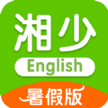 湘少英语手机版下载|湘少英语app小学生英语学习下载_v2.3.4