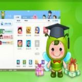 小书童安全知识竞赛下载|小书童手机版app下载_v3.0.1