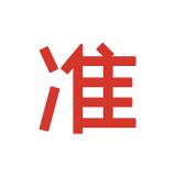 精准课堂|精准课堂app学习习惯养成下载_v1.5