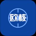 欧核足球APP下载-欧核足球安卓版下载V2.4.5
