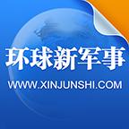 环球新军事最新版下载-环球新军事手机版下载V2.5.1