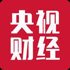 央视财经app下载-央视财经手机客户端下载V2.0.10