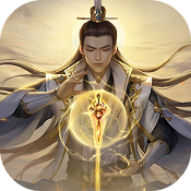 无上剑道手游下载-无上剑道最新版下载V1.1