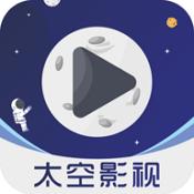 太空影视破解版下载-太空影视最新破解版下载V2.1.0