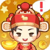 财神小童子游戏下载-财神小童子安卓版下载V1.0