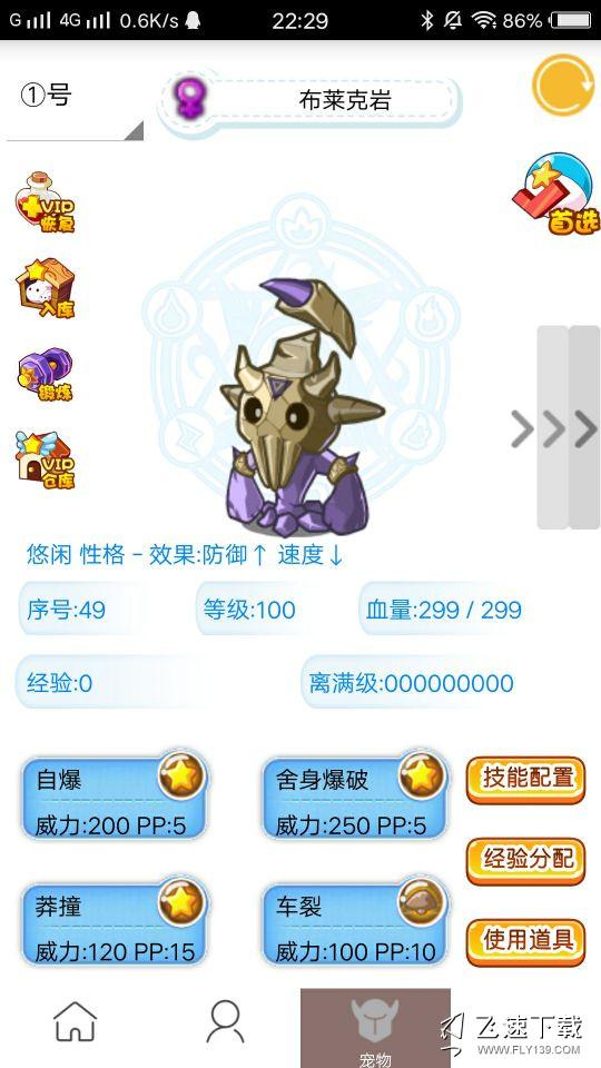 000000003