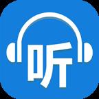 听世界听书APP下载-听世界听书安卓版下载V4.3.6