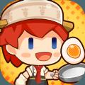 美食小当家游戏下载-美食小当家安卓版下载V1.0