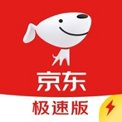 京东极速版App下载-京东极速版免费下载V1.0.0