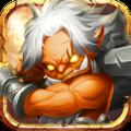 部落远征军最新版下载-部落远征军官方版下载v1.0