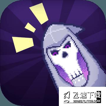 死神来了破解版下载-死神来了破解版游戏下载v1.1