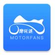 摩托迷 v1.1.6