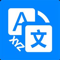XYZ翻译器 v1.2