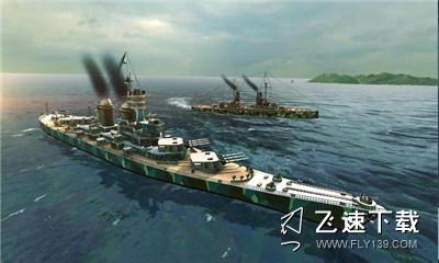 战斗军舰界面截图预览