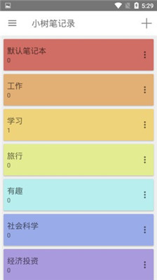 ColorfulNotes界面截图预览