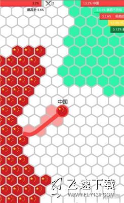 围地大作战界面截图预览