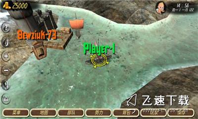 钢铁之躯2新大陆汉化版界面截图预览