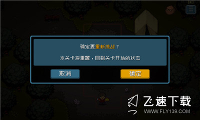 WannaSurvive界面截图预览
