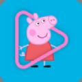 猪猪视频app免费下载-猪猪视频app安卓下载V3.0.1