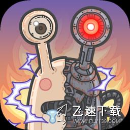 最强蜗牛光子服下载-最强蜗牛官方版下载v0.12.2