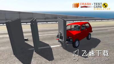 汽车撞击模拟器界面截图预览