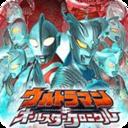 火柴人对决3最新版下载-火柴人对决3最新中文版下载V1.15