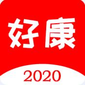 好康app下载-好康手机版下载V0.1.4