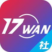 17wan电竞APP下载-17wan电竞最新版下载V1.0.16