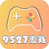 9527游戏APP下载-9527游戏软件下载V6.5.2
