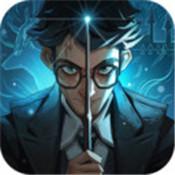 哈利波特魔法起源下载-哈利波特魔法起源最新版下载V2.1.1