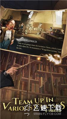 哈利波特魔法起源界面截图预览