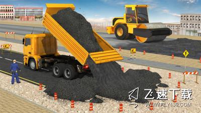 挖掘机模拟界面截图预览