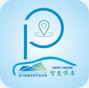 合川智慧停车app下载-合川智慧停车手机版下载V1.2