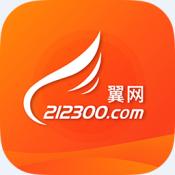 丹阳翼网app下载-丹阳翼网安卓版下载v5.4.1
