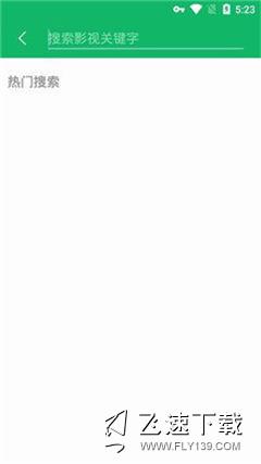 香瓜影视破解版界面截图预览
