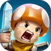 蘑菇战争2九游版下载-蘑菇战争2九游最新版下载V3.14.1